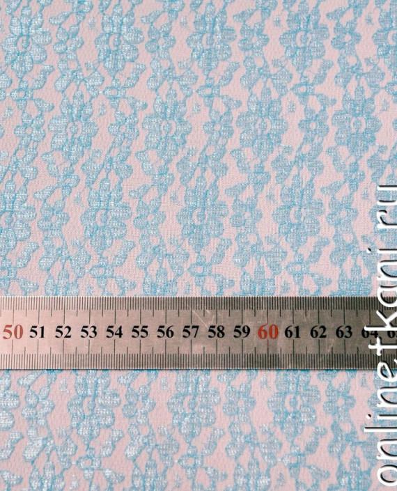 Ткань Гипюр 091 цвет голубой цветочный картинка 2