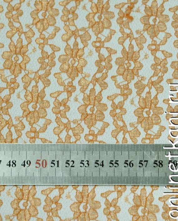 Ткань Гипюр 093 цвет оранжевый цветочный картинка 2