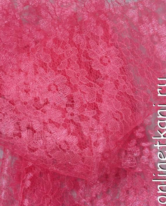 Ткань Гипюр 095 цвет розовый цветочный картинка
