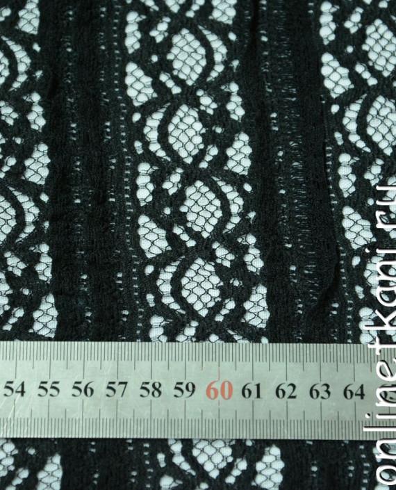 Ткань Гипюр-стрейч 114 цвет зеленый абстрактный картинка 1