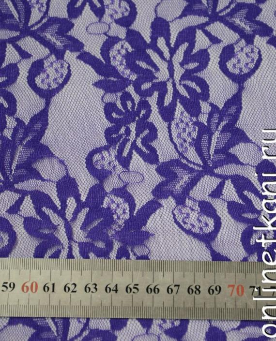 Ткань Гипюр-стрейч 115 цвет фиолетовый цветочный картинка 2
