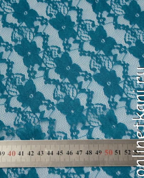 Ткань Гипюр-стрейч 119 цвет бирюзовый цветочный картинка 2