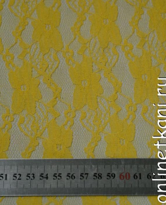 Ткань Гипюр-стрейч 121 цвет желтый цветочный картинка 1