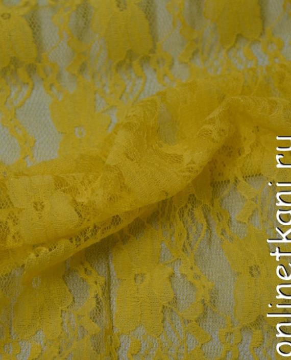 Ткань Гипюр-стрейч 121 цвет желтый цветочный картинка 2