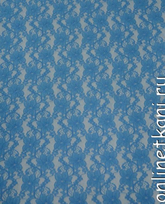 Ткань Гипюр-стрейч 123 цвет голубой цветочный картинка