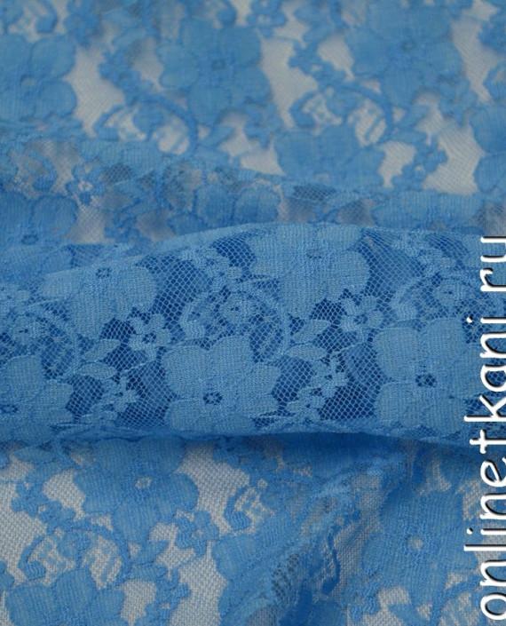 Ткань Гипюр-стрейч 123 цвет голубой цветочный картинка 1