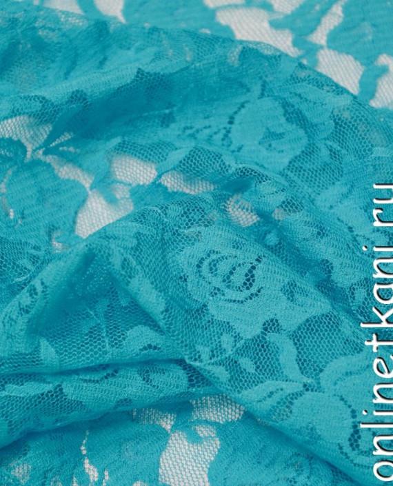 Ткань Гипюр-стрейч 129 цвет бирюзовый цветочный картинка 2