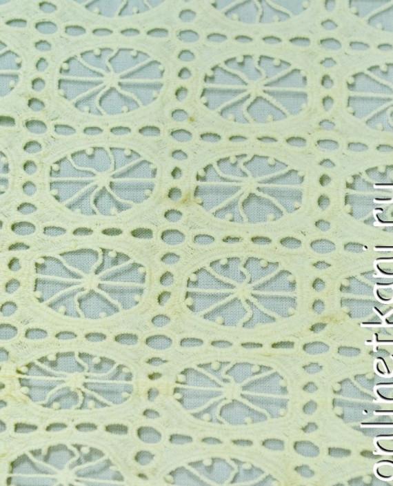 Ткань Гипюр 143 цвет айвори абстрактный картинка 1