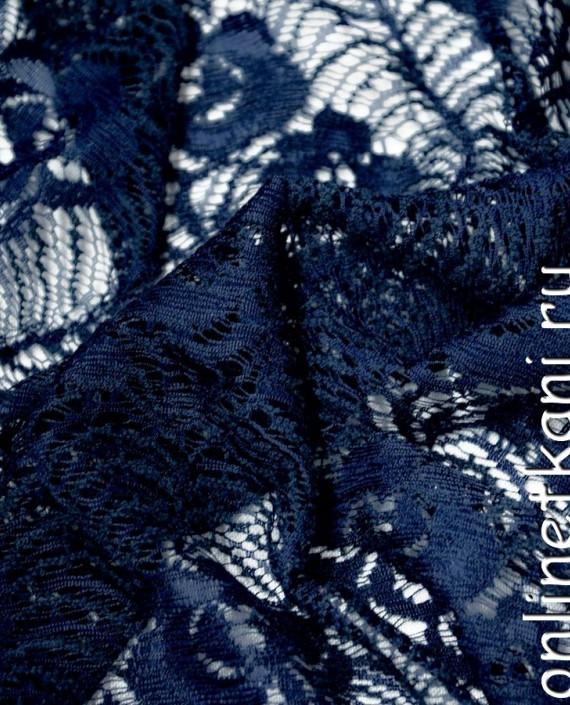 Ткань Гипюр 149 цвет синий цветочный картинка 2