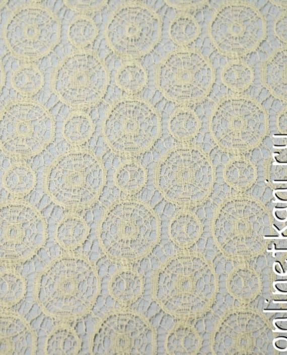 Ткань Гипюр 155 цвет айвори геометрический картинка