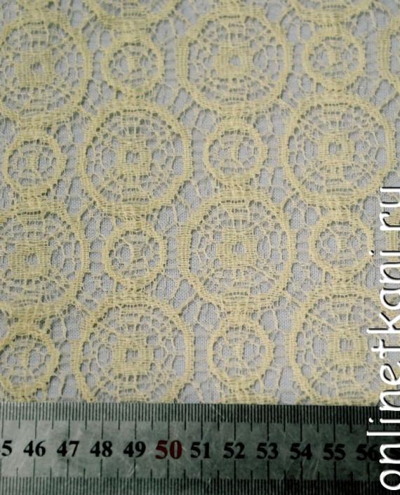 Ткань Гипюр 155 цвет айвори геометрический картинка 2