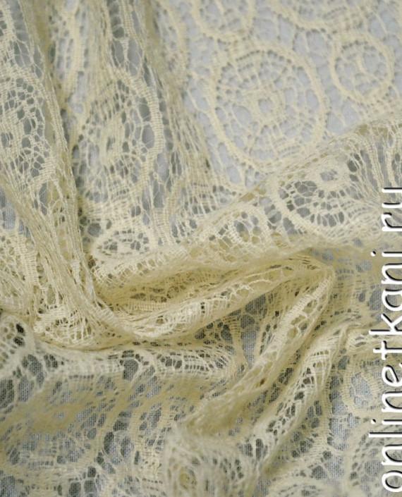 Ткань Гипюр 155 цвет айвори геометрический картинка 1