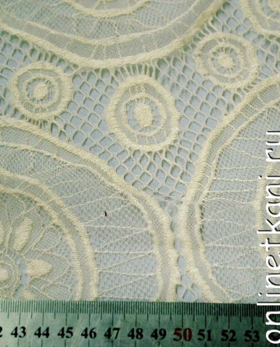 Ткань Гипюр 156 цвет айвори геометрический картинка 2