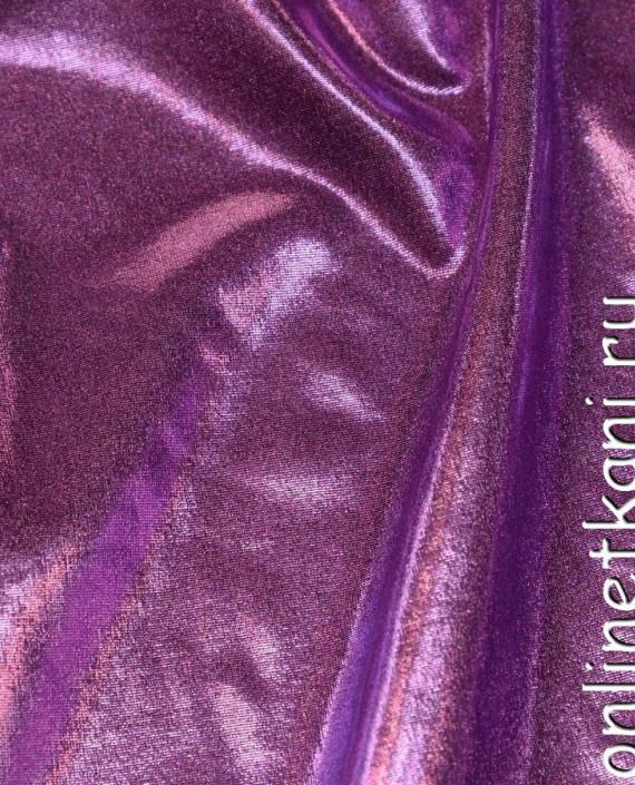Ткань Парча Стрейч 039 цвет сиреневый картинка 1