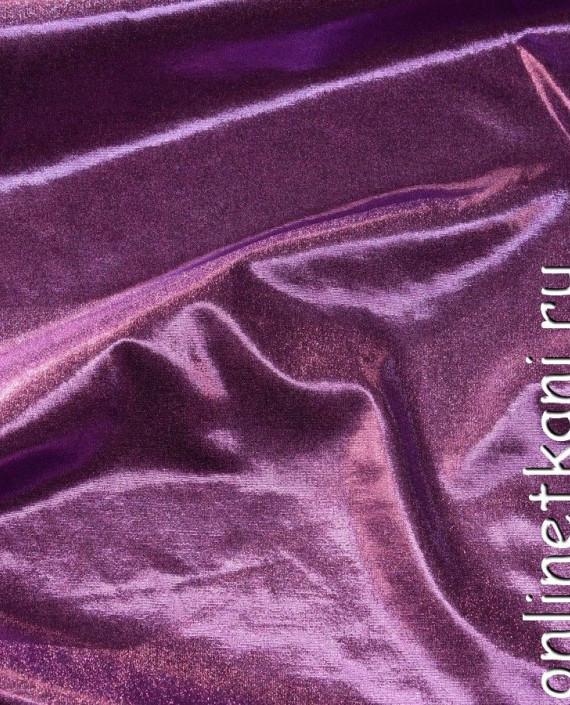 Ткань Парча Стрейч 039 цвет сиреневый картинка 2