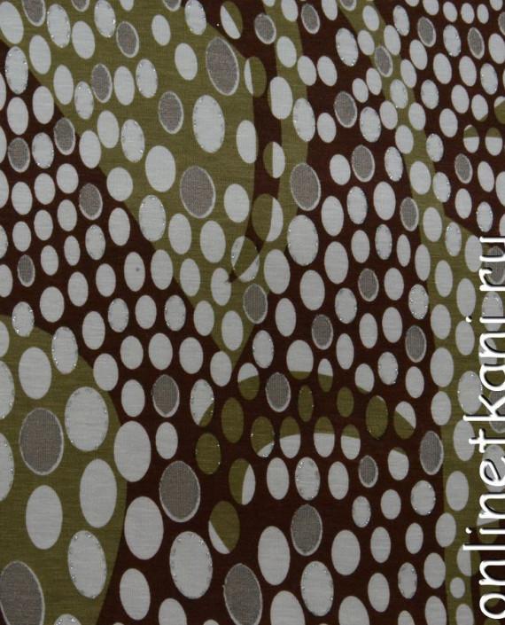 Ткань Трикотаж 0088 цвет разноцветный геометрический картинка