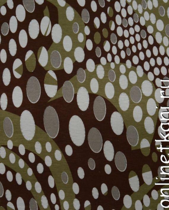 Ткань Трикотаж 0088 цвет разноцветный геометрический картинка 2