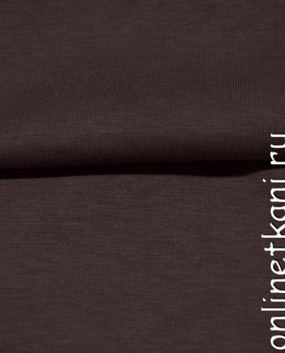 Ткань Трикотаж 0145 цвет коричневый меланж картинка 1