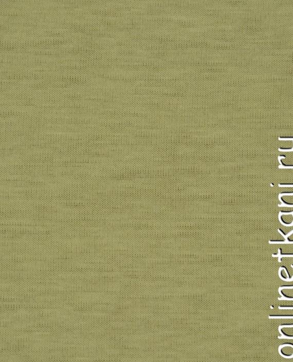 Ткань Трикотаж 0156 цвет зеленый меланж картинка