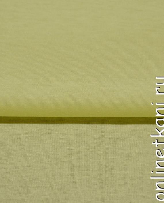 Ткань Трикотаж 0156 цвет зеленый меланж картинка 1