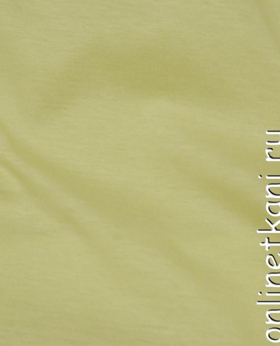 Ткань Трикотаж 0156 цвет зеленый меланж картинка 2