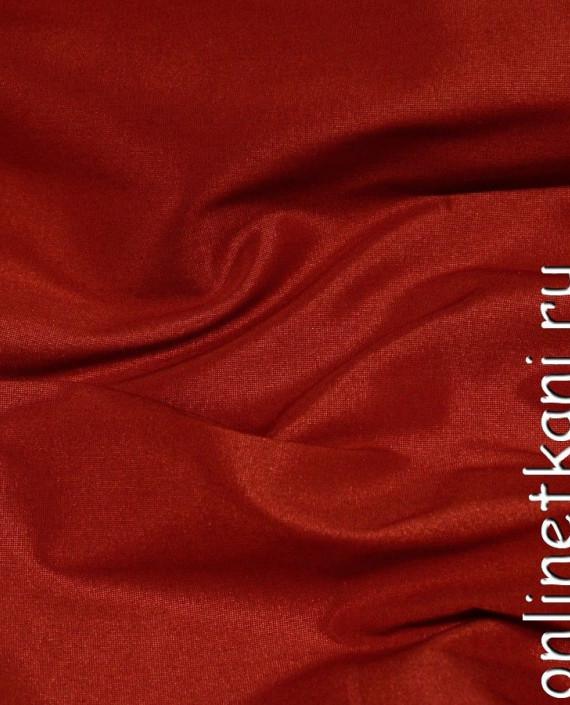 Ткань Вискоза 0155 цвет бордовый картинка