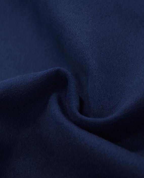 Пальтовая 1042 цвет синий картинка