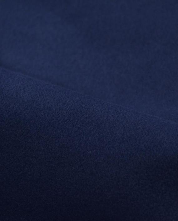 Пальтовая 1042 цвет синий картинка 2