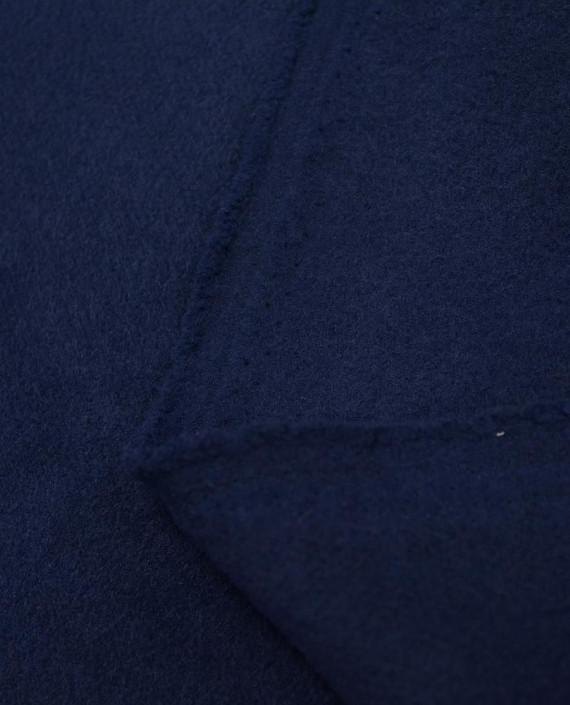 Пальтовая 1042 цвет синий картинка 1