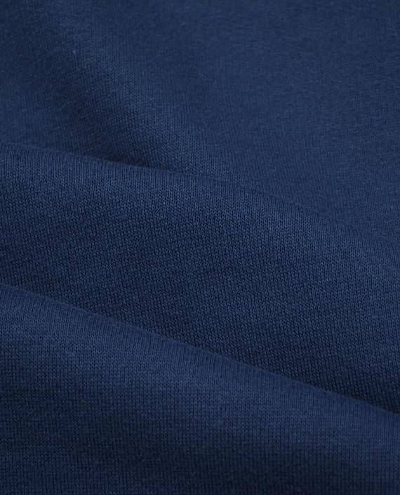 Футер Трехнитка  2981 цвет синий картинка 1