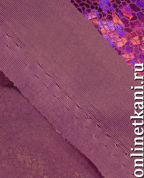 Ткань Голограмма 042 цвет розовый картинка 1