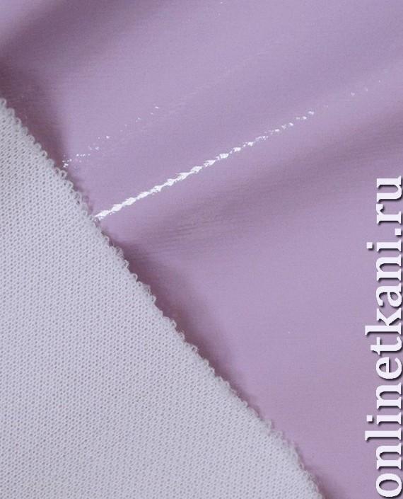 Ткань Лаке 244 цвет сиреневый картинка 2