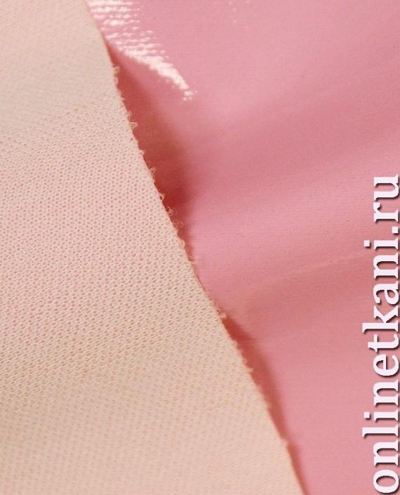 Ткань Лаке 243 цвет розовый картинка 2