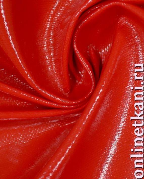 Ткань Лаке 236 цвет красный картинка
