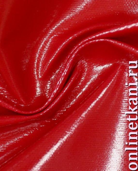 Ткань Лаке 235 цвет красный картинка