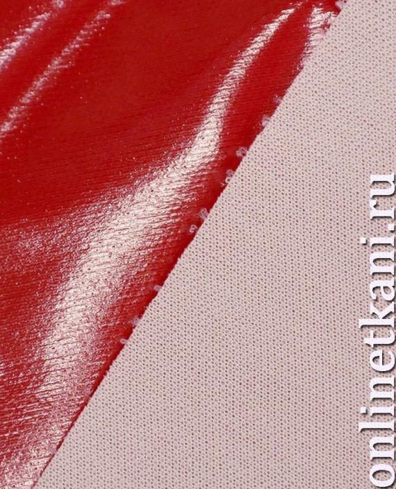 Ткань Лаке 235 цвет красный картинка 1