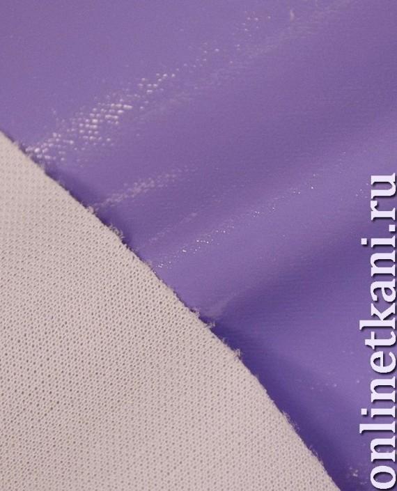Ткань Лаке 233 цвет сиреневый картинка 2