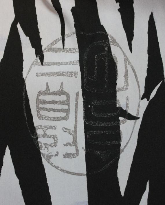 """Ткань Лоренсо """"Черное и Белое"""" 002 цвет белый анималистический картинка 2"""