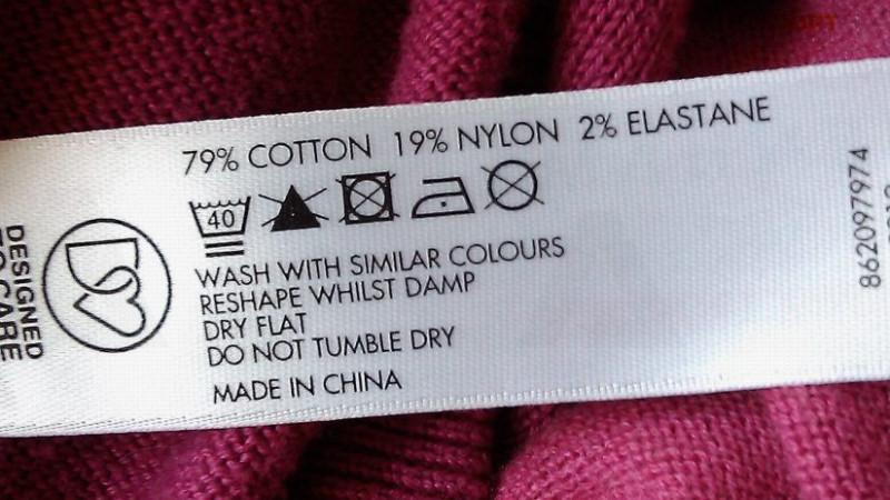 Что означают значки на одежде для стирки
