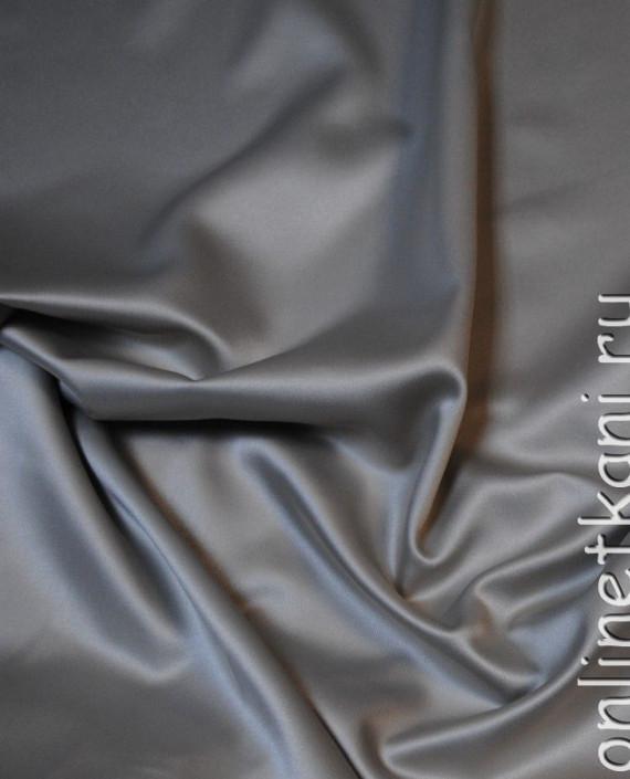 """Ткань Атлас """"Светло Серый"""" 015 цвет серый картинка"""