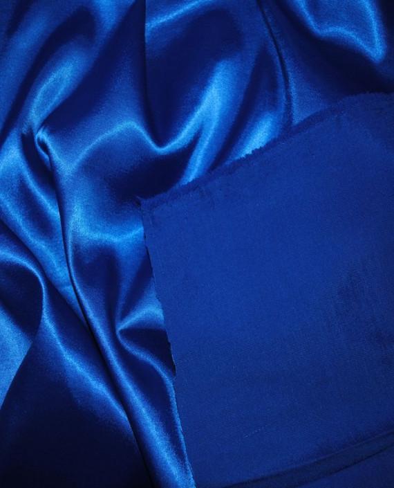 Ткань Атлас стрейч плотный Синий 020 цвет синий картинка
