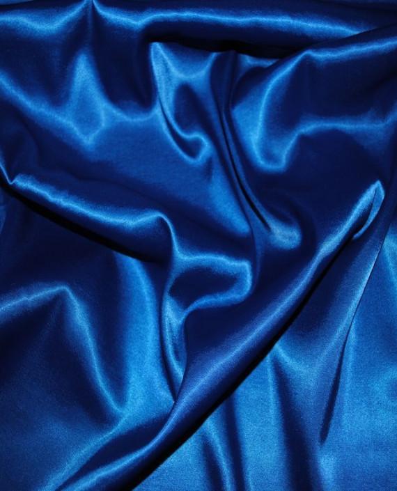 Ткань Атлас стрейч плотный Синий 020 цвет синий картинка 1