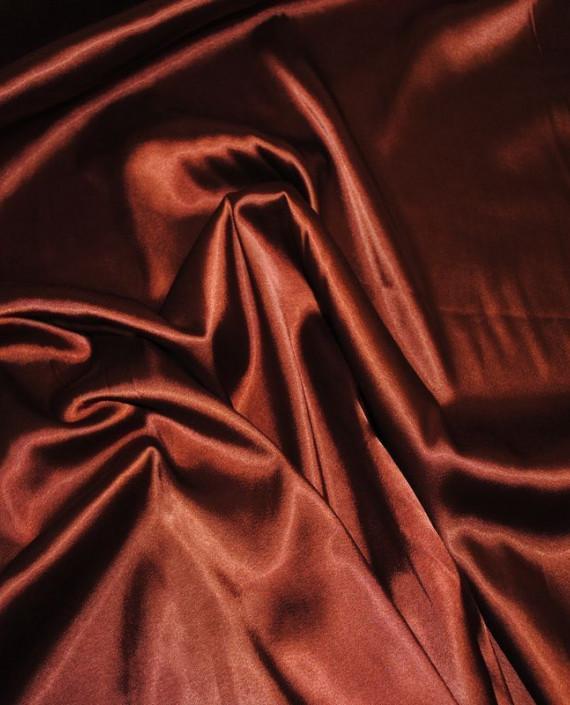 Ткань Атлас стрейч плотный Коричневый 019 цвет коричневый картинка 1