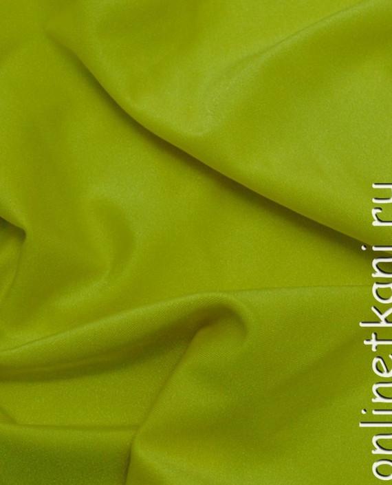 """Ткань Бифлекс """"Салатовый"""" 0007 цвет зеленый картинка"""