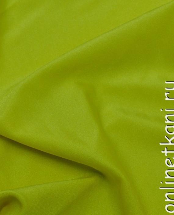 """Ткань Бифлекс """"Салатовый"""" 0007 цвет зеленый картинка 2"""