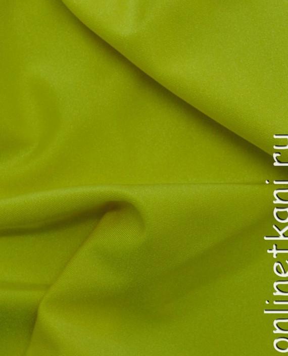 """Ткань Бифлекс """"Салатовый"""" 0007 цвет зеленый картинка 1"""