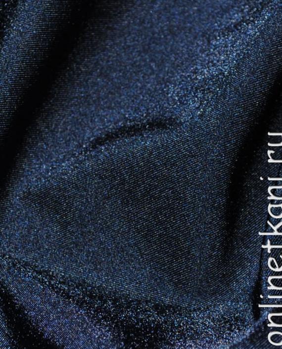 "Ткань Бифлекс ""Антрацит"" 0011 цвет синий картинка 2"