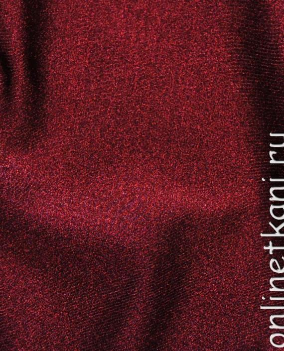 """Ткань Бифлекс """"Сангиновый"""" 0013 цвет красный картинка"""