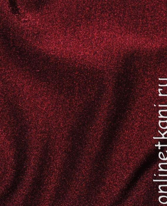 """Ткань Бифлекс """"Сангиновый"""" 0013 цвет красный картинка 2"""
