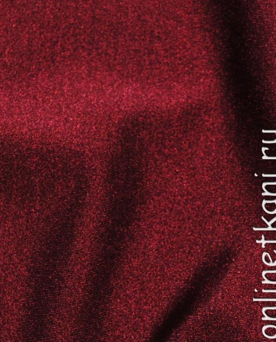 """Ткань Бифлекс """"Сангиновый"""" 0013 цвет красный картинка 1"""